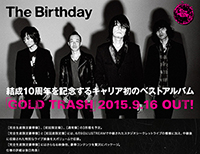 The Birthday 「GOLD TRASH」特設サイト